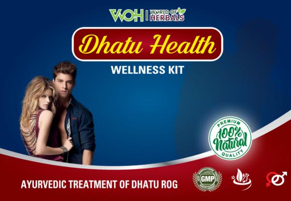 Dhatu Rog, Dhant Syndrome, Night Fall Ayurvedic Treatment in India