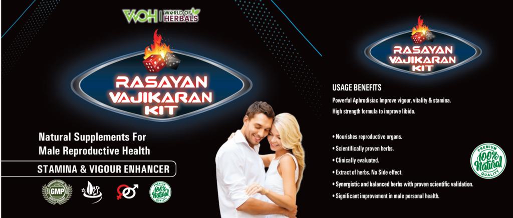 Erectile Dysfunction, ED. Ayurvedic Kit. Rasayana -Vajikarana for Sex Power and Stamina.